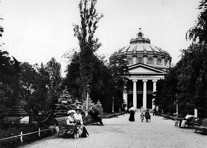 Ateneul Roman din Bucuresti. Romanian Athenaeum in Bucharest.